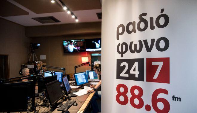 To Ραδιόφωνο 24/7 δικτυώνεται πανελλαδικά