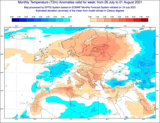 Καιρός: Κανονικές θερμοκρασίες μέχρι την Κυριακή