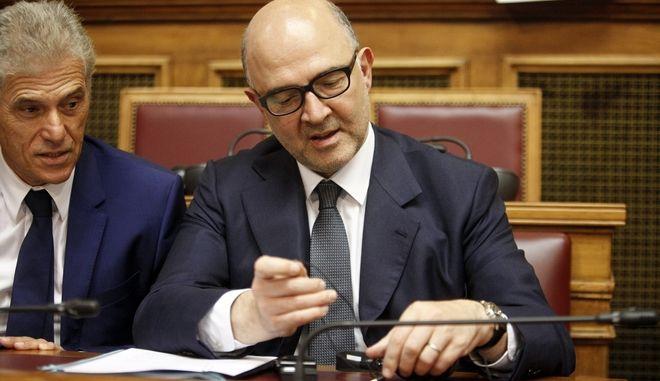 """Ομιλία του Επιτρόπου Pierre Moscovici, αρμόδιου για τις οικονομικές και δημοσιονομικές υποθέσεις, φορολογία και τελωνεία, με θέμα: """"Χτίζοντας μαζί το μέλλον της Ελλάδας"""" σε κοινή συνεδρίαση των Επιτροπών Ευρωπαϊκών Υποθέσεων, Οικονομικών Υποθέσεων και Παραγωγής και Εμπορίου της Βουλής την Δευτέρα 18 Ιουλίου 2016. (EUROKINISSI/ΓΙΩΡΓΟΣ ΚΟΝΤΑΡΙΝΗΣ)"""
