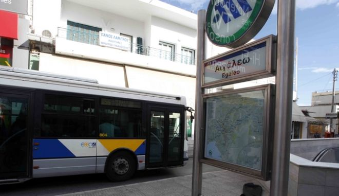Ο σταθμός του μετρό στο Αιγάλεω (Φωτογραφία αρχείου)