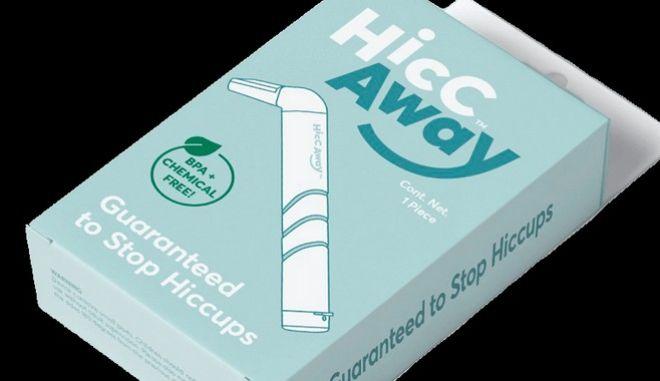 To καλαμάκι με το όνομα HiccAway σχεδιάστηκε από νευροεπιστήμονα, για όσους δεν μπορούν να ελέγξουν το λόξυγγα τους.