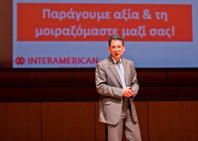 Interamerican: Αυξημένα τα αποτελέσματα κατά το Α' τετράμηνο του 2020