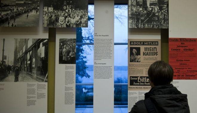 """Η Βαυαρία εγκαταλείπει τα σχέδια επανέκδοσης του βιβλίου του Χίτλερ, """"Ο Αγών μου"""""""