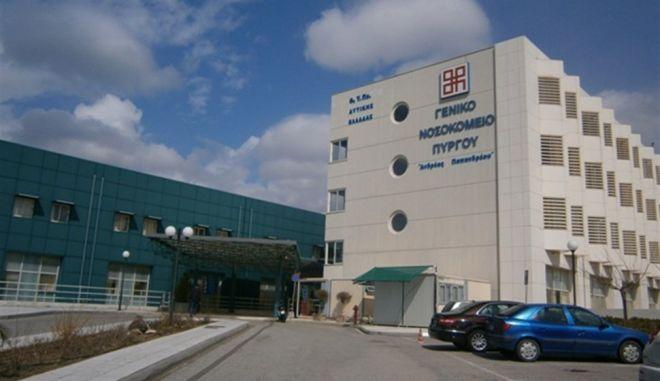 Νοσοκομείο Πύργου: Η προγραμματισμένη εγχείριση εξελίχθηκε σε τραγωδία