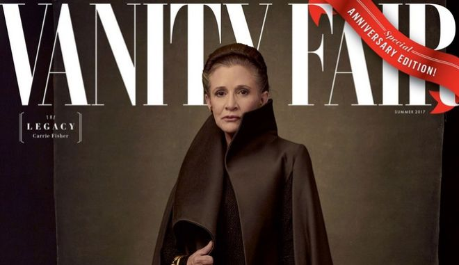 Star Wars: Το τελευταίο εξώφυλλο της 'διαγαλαξιακής πριγκίπισσας' Κάρι Φίσερ