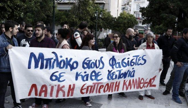 Διαμαρτυρία για την συμμετοχή της ΧΑ στις εορταστικές εκδηλώσεις της 28ης Οκτωβρίου στην Καλλιθέα. (EUROKINISSI/ΓΙΩΡΓΟΣ ΚΟΝΤΑΡΙΝΗΣ)