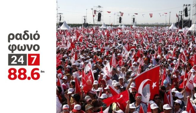 """Supporters of Kemal Kilicdaroglu, the leader of Turkey's main opposition Republican People's Party, gather for a rally following their 425-kilometer (265-mile) 'March for Justice' in Istanbul, Sunday, July 9, 2017. The leader of the main opposition party in Turkey is set to complete the final stretch of a 25-day """"March for Justice"""" from the capital Ankara to Istanbul. (AP Photo/Lefteris Pitarakis)"""