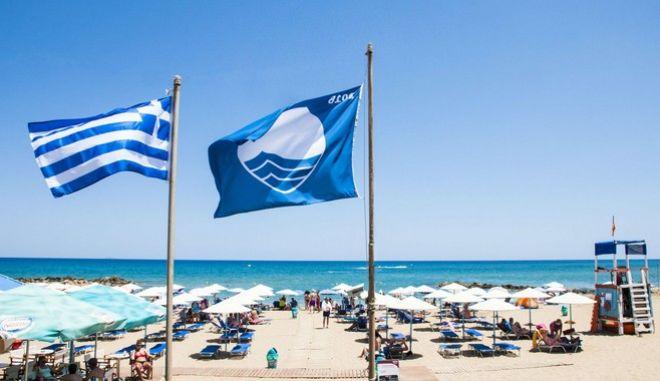 Γαλάζιαιες σημαίες στις ελληνικές παραλίες