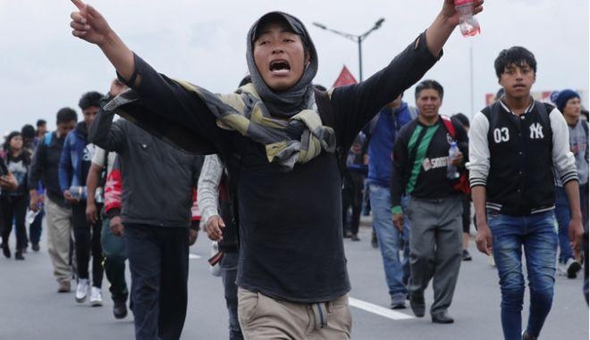 Από διαδήλωση στο Εκουαδόρ