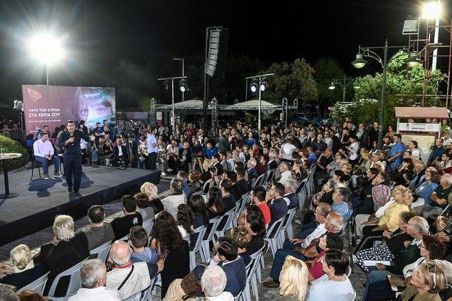 Ομιλία του προέδρου του ΣΥΡΙΖΑ Αλέξη Τσίπρα στην Πάτρα την Τρίτη 15 Οκτωβρίου 2019.