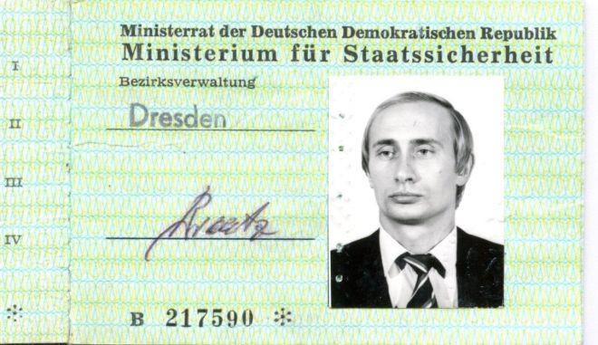 """""""Φως"""" στο παρελθόν του Πούτιν: Αυτή είναι η ταυτότητά του από όταν υπηρετούσε στην KGB"""