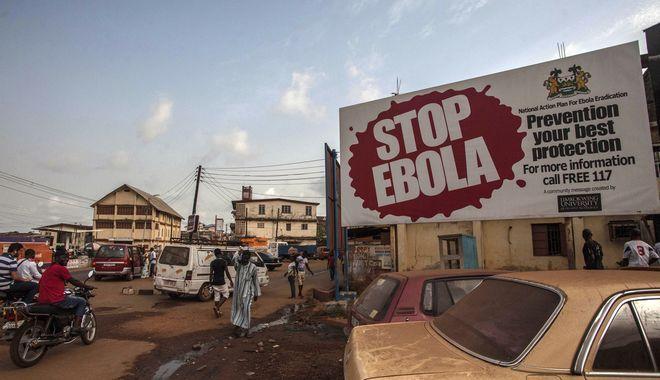 Δυτική Αφρική Ebola