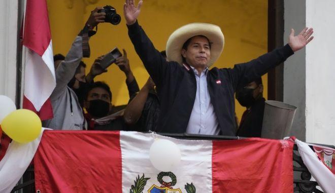 Περού: Ο Πέδρο Καστίγιο ανακηρύχθηκε νικητής στις προεδρικές εκλογές