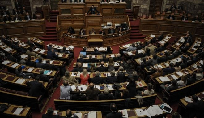 Discussion and vote on the Plenum of the Greek Parliament for the new social security reform bill, in Athens, on May 8, 2016 /         ,  ,  8 , 2016