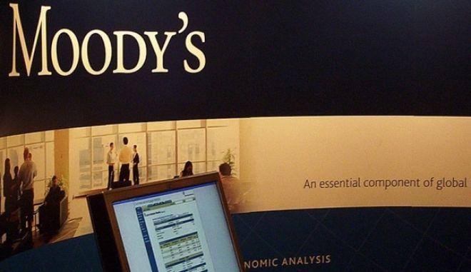Υποβάθμιση Κύπρου από Moody's