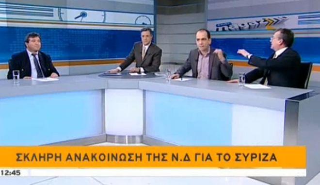 """Γεροντόπουλος - Μπάρκας: Να κάψετε την """"Αυγή"""" - Τα καψίματα είναι του Μεσαίωνα, κάψτε τα φυλλάδιά σας"""
