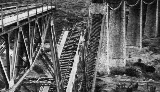 Σαν σήμερα η ανατίναξη της γέφυρας του Γοργοπόταμου