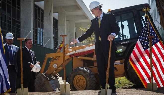 Η Αμερικανική Πρεσβεία εγκαινίασε επίσημα το έργο για την ανακαίνισής της σήμερα Τετάρτη 5 Σεπτεμβρίου 2018