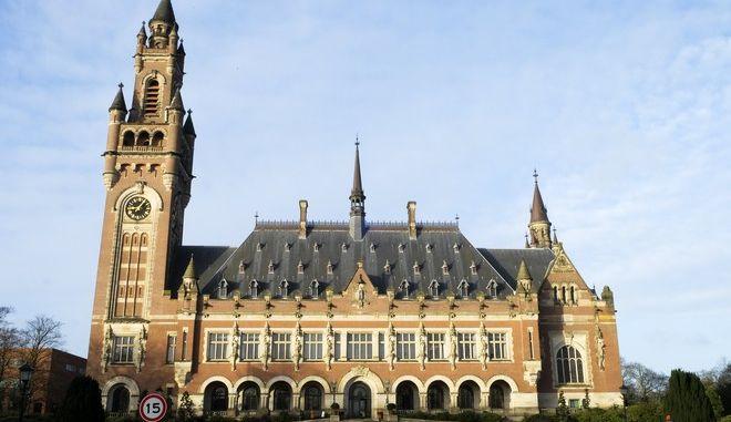 Το Διεθνές Δικαστήριο στην Χάγη, Ολλανδία