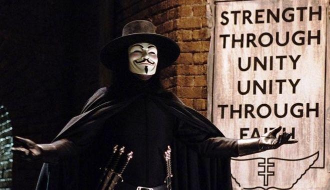 """Μηχανή του Χρόνου: Γιατί ο βασιλιάς της Αγγλίας απαγχόνισε τον αληθινό Anonymous και τη """"συνωμοσία της πυρίτιδας;"""""""
