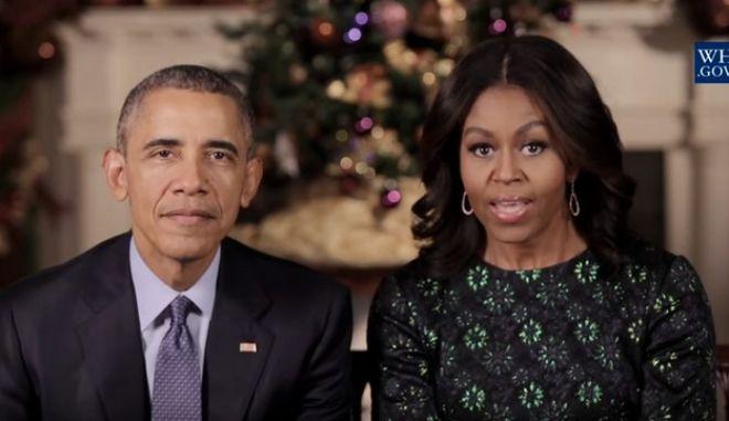 Το χριστουγεννιάτικο μήνυμα του ζεύγους Ομπάμα