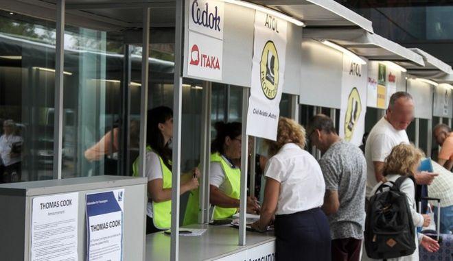 Τουρίστες στο αεροδρόμιο της Κέρκυρας μετά την αναγγελία της χρεοκοπίας του ταξιδιωτικού γραφείου Thomas Cook