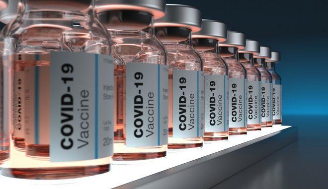 Εμβόλια κατά του κορονοϊού (φωτογραφία αρχείου)