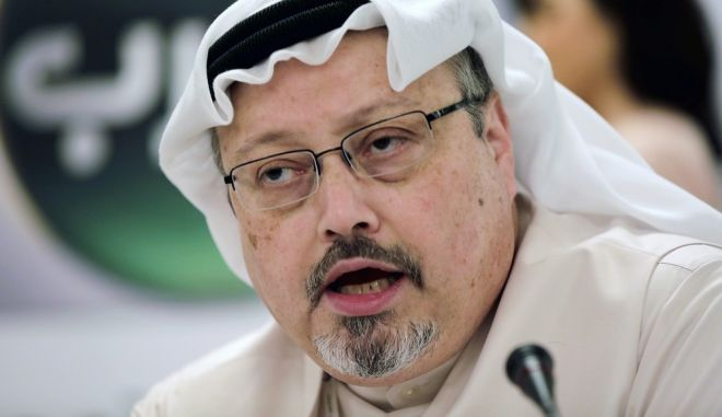 Ο Σαουδάραβας δημοσιογράφος Τζαμάλ Κασόγκι που δολοφονήθηκε στο προξενείο της Κωνσταντινούπολης