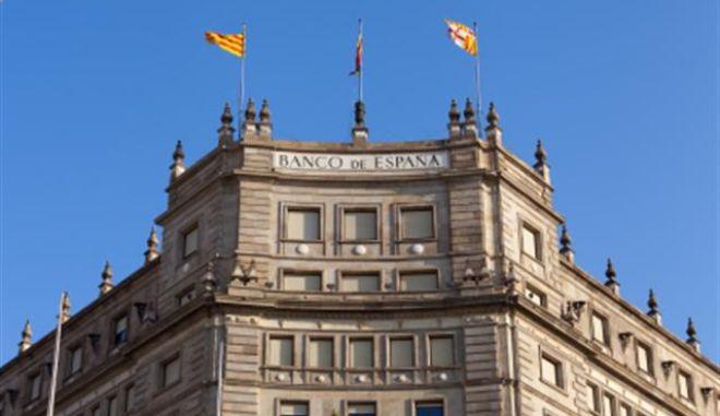 Το ισπανικό δημόσιο δημοπράτησε τριετή ομόλογα με απόδοση 1,595%