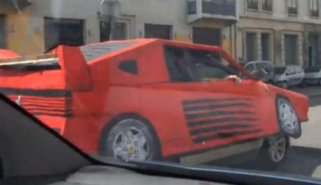 Πως να μετατρέψεις τη σακαράκα σου σε Ferrari