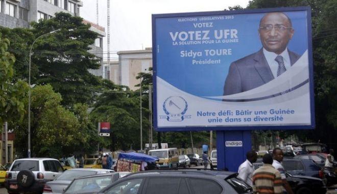 Τέλη Σεπτεμβρίου μετά από αναβολή οι εκλογές στη Γουινέα