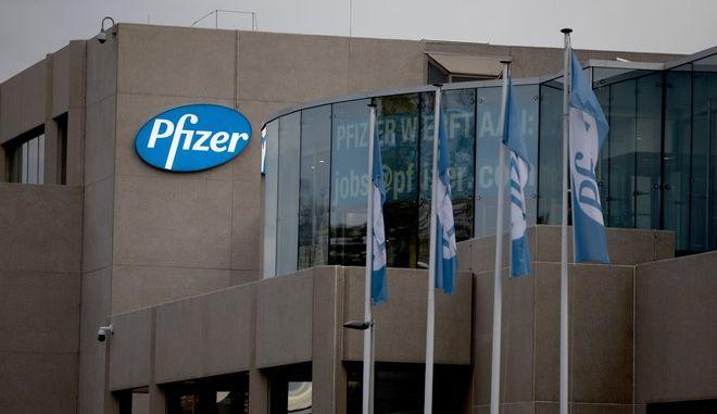 Η φαρμακευτική εταιρεία Pfizer