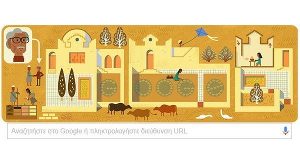 Hassan Fathy: Ένα Google Doodle αφιερωμένο στον Αιγύπτιο αρχιτέκτονα των φτωχών