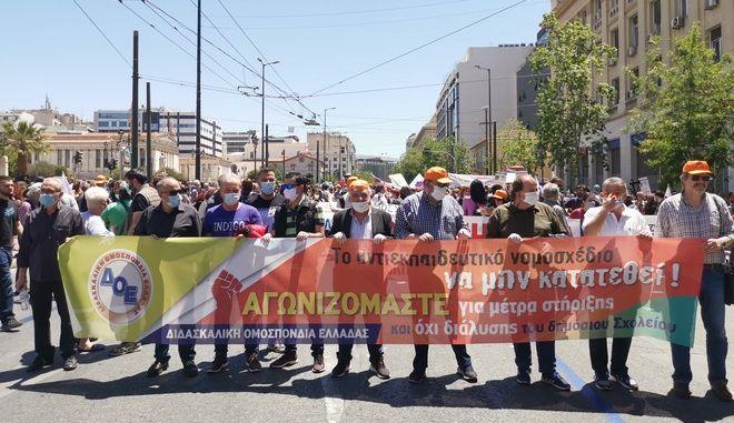 Διαμαρτυρία εκπαιδευτικών στα Προπύλαια: Ζητούν απόσυρση του νομοσχεδιου για την Παιδεία