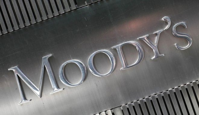 FILE - This August 2010 file photo shows a sign for Moody's Corp. in New York. Moody's is expected to report financial earnings Friday, Oct. 21, 2016. (AP Photo/Mark Lennihan, File)