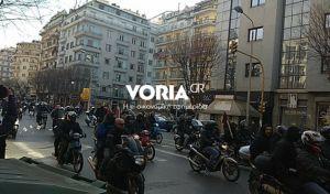 Θεσσαλονίκη: Μηχανοκίνητη πορεία αντιεξουσιαστών 'απέναντι' στο συλλαλητήριο