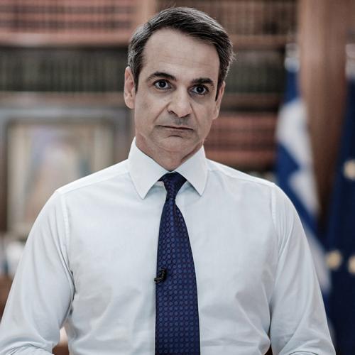 Έρευνα 20/20: Πώς κρίνουν οι Έλληνες τα δύο χρόνια διακυβέρνησης της ΝΔ