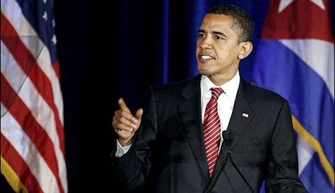 Ομπάμα: Ανανέωση της αμερικανικής πολιτικής προς την Κούβα