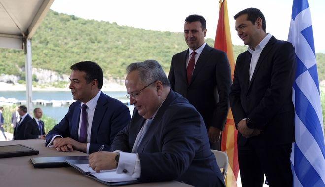 Φωτογραφία από την υπογραφή της συμφωνίας στις Πρέσπες