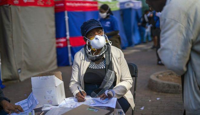 Κάτοικοι της Νοτίου Αφρικής