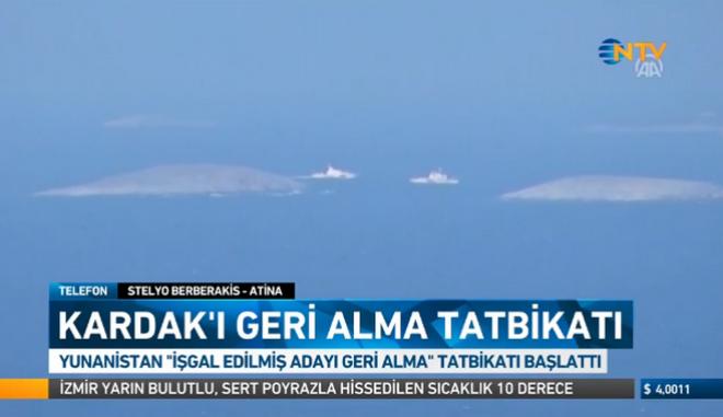 Τουρκικό NTV: Οι Έλληνες έκαναν άσκηση ανακατάληψης των Ιμίων