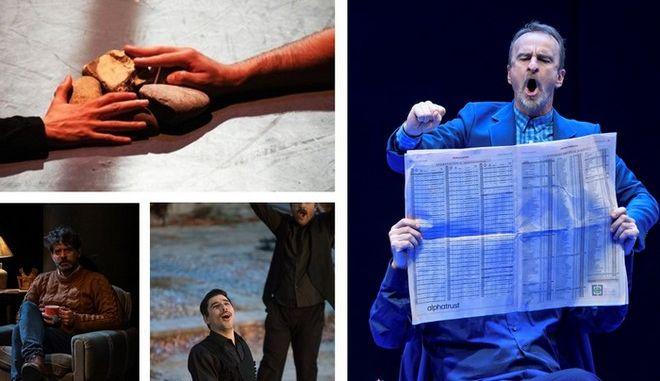 Με πέντε παραστάσεις γιορτάζει την επιστροφή στις θεατρικές αίθουσες το Θέατρο Τέχνης Καρόλου Κουν