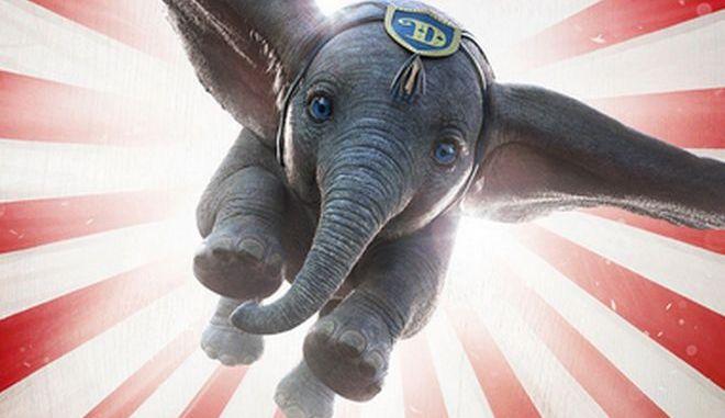 Dumbo: Το νέο τρέιλερ της ταινίας του Τιμ Μπάρτον είναι εδώ
