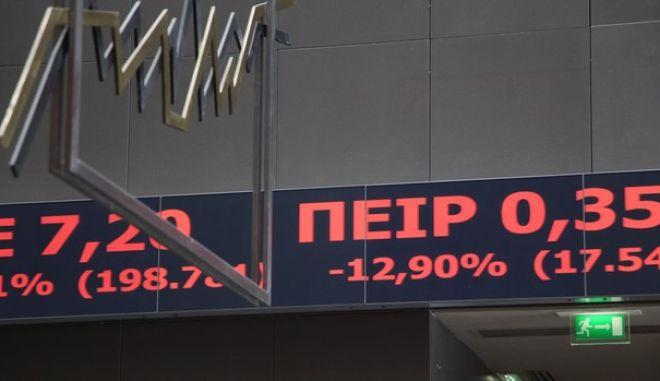 Μικρή πτώση στο χρηματιστήριο της Αθήνας