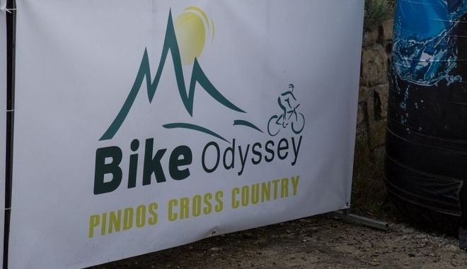 """Bike Odyssey 2018"": Με τα ποδήλατα στην Πίνδο"