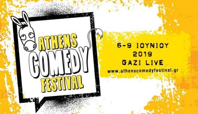 Athens Comedy Festival