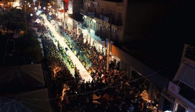 Βασιλόπιτα για ρεκόρ Γκίνες στο Περιστέρι