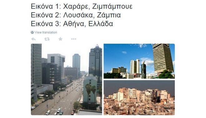 Το Twitter πυροβολεί: Κάπου στην Ζάμπια ένας μονολογεί, 'έτσι όπως πάμε, Ελλάδα θα γίνουμε'