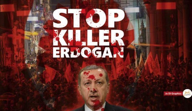 Μπλόκο στον έλληνα γραφίστα Jo Di και απ' το Facebook λόγω Ερντογάν