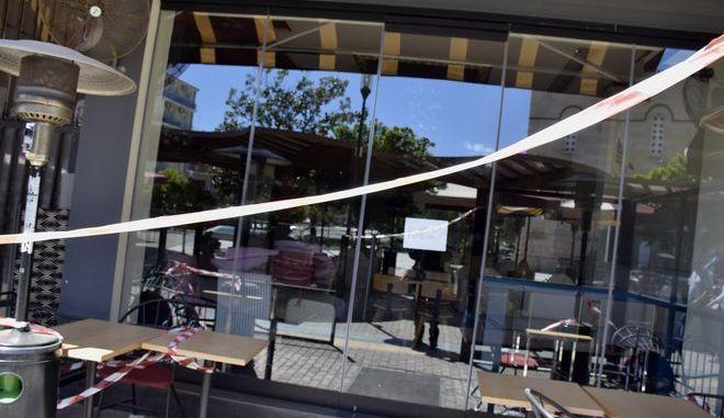 Κλειστό κατάστημα στο Άργος λόγω κορονοϊού
